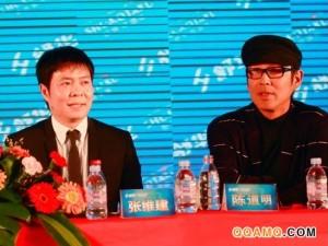 陈道明签约舒华代言欧塔库按摩椅系列