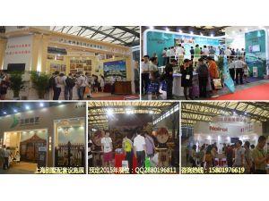 2014上海别墅配套设施展展会现场 (2)