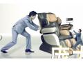 KGC K3Ⅱ按摩椅 产品视频 (1459播放)